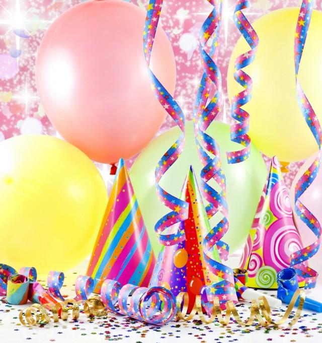 с днем рождения поздравление 23 года: