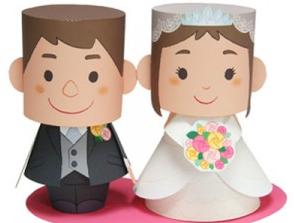 Поздравленье с днем свадьбы от свидетелей 242